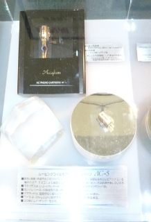 アキュフェーズ AC-5 展示.jpg