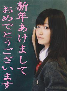 年末 にゃいりさん 字2.jpg