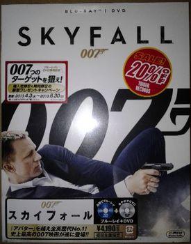 12日 タワレコ 007.jpg