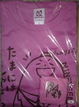 12日 BDイベ Tシャツ.jpg