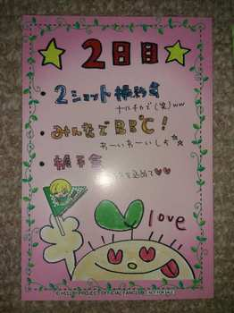 DSC_2021.jpg