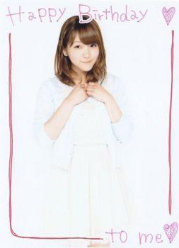 みついさんBD 2013.jpg