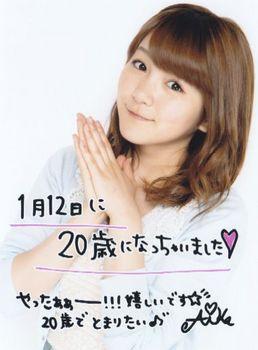 2013 みついさん BD2.jpg
